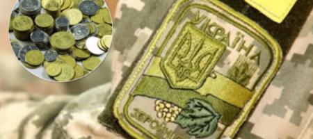 В Минобороны объяснили, почему сократили выплаты украинским военным
