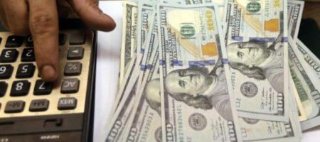 Курс доллара на следующей неделе: появился неожиданный прогноз