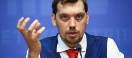 """""""Наркотиками надо, наверное, оружием торговать"""". Украинский премьер рассказал о планах снижения ипотеки"""