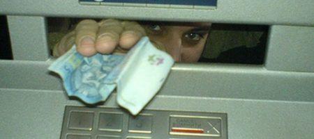 Блокировка счетов украинцев по-новому: систему уже тестируют