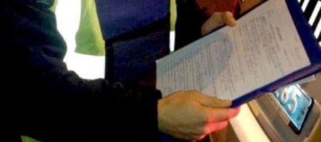 Новые штрафы за нарушение ПДД: за что придется отдать круглую сумму