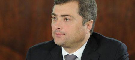 У Путина прокомментировали слова Суркова о Донбассе и принуждении Украины