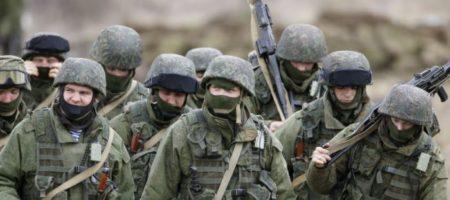 """Сегодня Россия отмечает """"День оккупанта"""": как это было. ФОТО"""