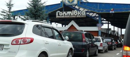 Выезд в Россию: что изменится для украинцев на границе с 1 марта