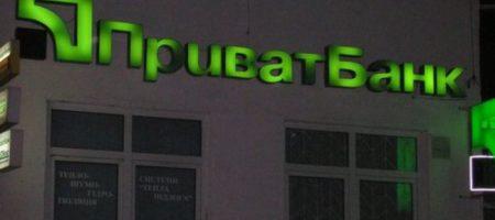 Отключают банкоматы, терминалы и Privat24: что произошло в ПриватБанке