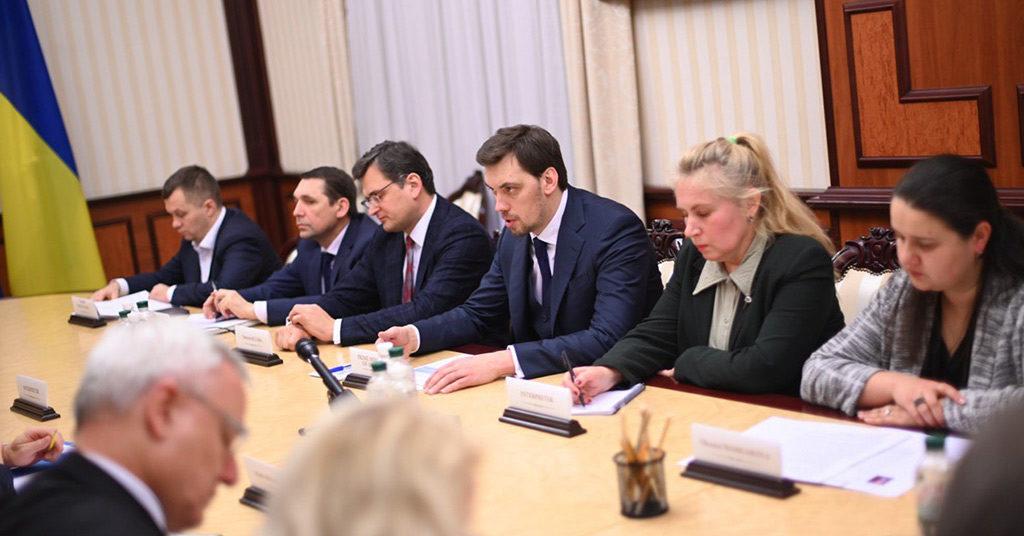 Украина подписала договор с ЕС на 25 млн евро: на что пойдут деньги