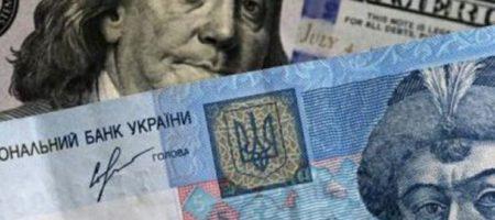 Долларов в Украине больше нет: эксперты увидели плохой знак для гривни