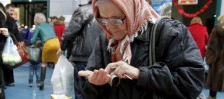 «Денег нет, но вы держитесь»: в ПФУ предупредили о проблемах с индексацией пенсий