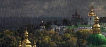 В Украину идет сильный шторм: карта
