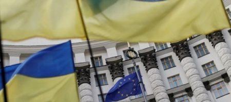 Украина побила антирекорд по показателям плана выполнения ассоциации с ЕС