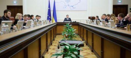 Рада отправляет в отставку правительство Гончарука: подробности