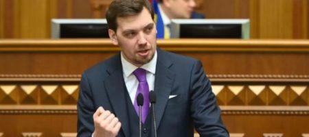 Рада дружно отправила в отставку правительство Гончарука
