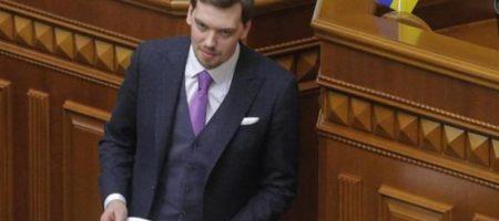 Гончарук считает несправедливой оценку своей деятельности Президентом