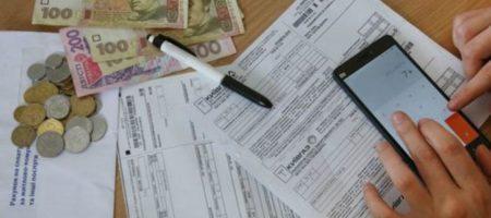 Субсидии урезают: как украинцам пересчитают выплаты по новой формуле