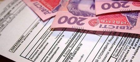 В марте придут необычные платежки за коммуналку: важное пояснение. ФОТО