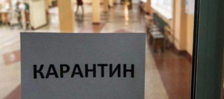 Общенациональный карантин: что запрещено делать украинцам