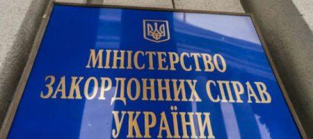 В МИД рассказали, как вернуться до 17 марта в Украину, если нет билетов или денег