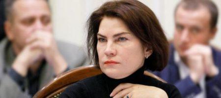 Ирина Венедиктова стала новым генпрокурором