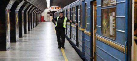 Киевский метрополитен прекращает работу: когда и на сколько