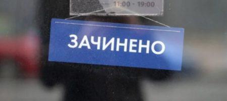 Появился список сервисов по доставке еды в Киеве, Одессе, Львове и Харькове