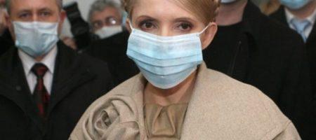 Тимошенко рассказала шокирующую правду о ситуации с коронавирусом в Украине. ВИДЕО