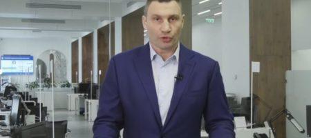 Жесткий карантин: Кличко срочно обратился к киевлянам. ВИДЕО