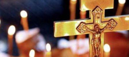 В ПЦУ сложили молитву против коронавируса: полный текст