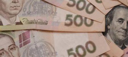 Из-за коронавируса украинцы могут остаться без налички: подробности