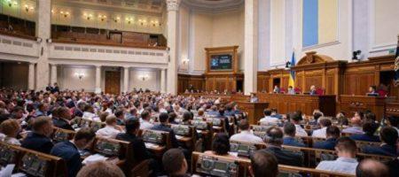 Рада уволила двух министров, но не смогла назначить новых