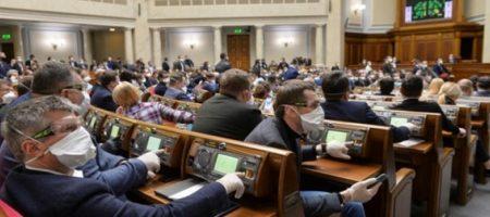 Бунт в Раде: подписание закона о рынке земли заблокировали