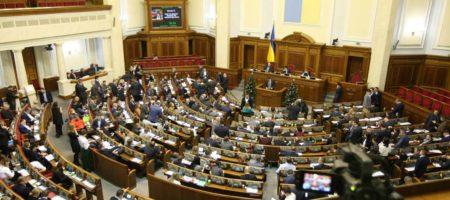 Внеочередное заседание Верховной Рады (Онлайн-трансляция)