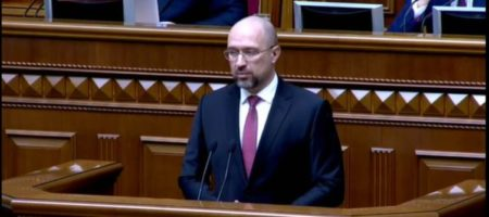 Рада назначила Дениса Шмыгаля новым премьер-министром Украины