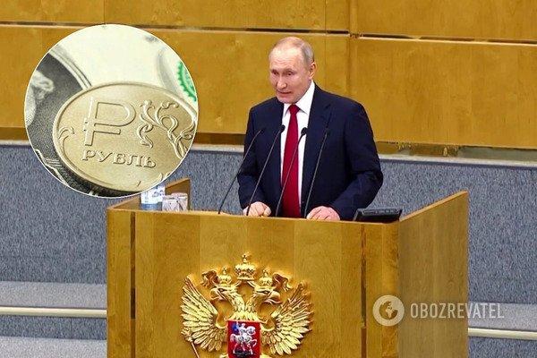 Рубль обвалился как и все русские акции: первая реакция Путина