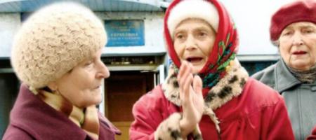 Пенсии с 1 мая: что ожидает украинцев