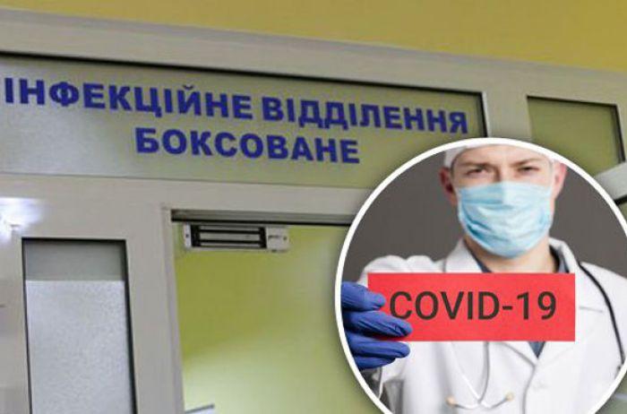 Срочно! В Киеве зафиксирована первая смерть от коронавирусной болезни. ВИДЕО