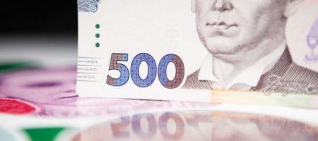 Украинцы старше 80 лет начали получать по 500 гривен доплаты