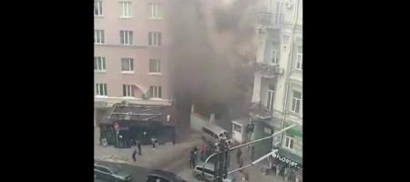 Взрыв возле офиса нардепа Медведчука в Киеве (ВИДЕО)