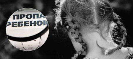 Ищут третьи сутки: в Харькове пропала еще одна девочка