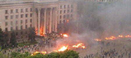 Одесская трагедия 2 мая: что изменилось при Зеленском в расследовании. ВИДЕО