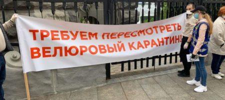 Рестораторы устроили бунт на Банковой: Зеленскому поставили ультиматум. ФОТО