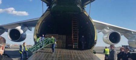 Россия выставила США счет за сомнительную помощь в борьбе с COVID-19 и опозорилась