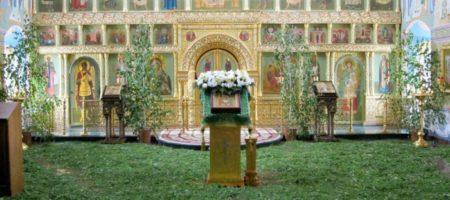 Святая Троица: что запрещено делать в Пятидесятницу