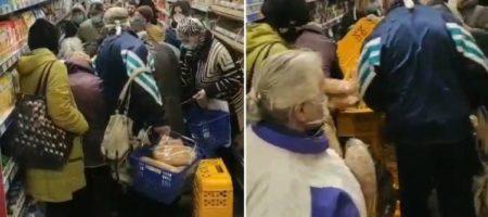 Менеджера АТБ наказали на 34 тысячи за толпу в супермаркете. ВИДЕО