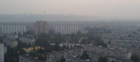 В киевском воздухе зафиксировали вредных частиц в восемь раз больше нормы