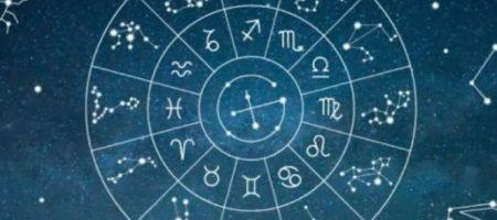 Водолеям успех обещают поездки: гороскоп на 8 мая