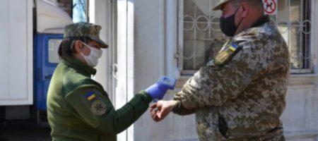 ВСУ продолжает терять бойцов под натиском COVID-19: заражены еще двое военных