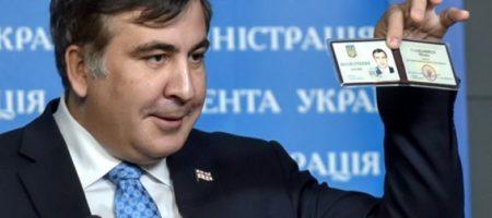 Зеленский подписал назначение Саакашвили на госдолжность