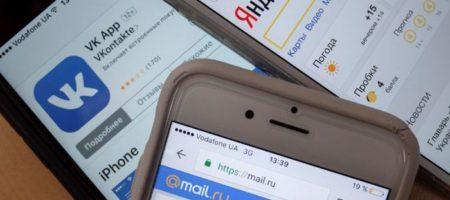 Одноклассники и Вконтакте: Рада озвучила рекомендации по этим соцсетям
