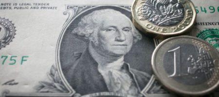 Доллар резко ослаб - курс валют на 13 мая
