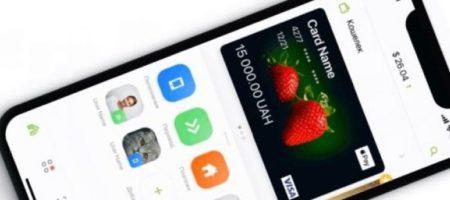 ПриватБанк изменил правила оплаты смартфоном: что надо знать